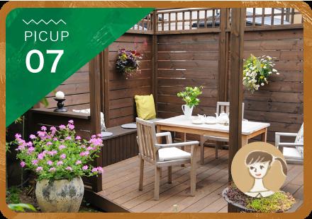 garden_picup07